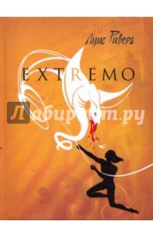 EXTREMO: Змеелов; Есть только те, кто сражается