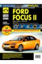 Схемы соединения ип последовательные схема электрооборудования форд фокус 2. Схема электрооборудования Ford focus 2...