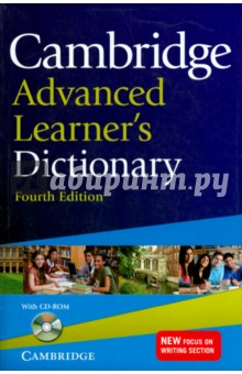 Cambridge Advanced Learners Dictionary (+CD)Словари на иностранном языке<br>For upper-intermediate to advanced learners of English<br>Ideal for IELTS, ВЕС, and Cambridge English: First, Advanced, and Proficiency exam preparation.<br>With clear definitions and over 140,000 words, phrases, meanings, and examples, plus hundreds of pictures and illustrations, this dictionary is perfect as a reference tool and as a study companion.<br>Informed by the Cambridge International Corpus and correlated to English Vocabulary Profile, it is also perfect for exam preparation.<br>The CD-ROM contains the complete dictionary and recordings in British and American English.<br>- NEW! Focus on Writing section deals with all the essential aspects of academic, formal, and informal writing.<br>-  NEW! Up-to-date vocabulary includes words from the areas of<br>technology, media, language, society, and lifestyle, plus important words for academic study.<br>- Learner error information shows the most common errors made by learners of English, so that you can avoid making the same mistakes.<br>Ш English Vocabulary Profile correlation shows which words and<br>meanings are known by learners at what level, so you can prioritize your vocabulary learning.<br>4-е издание.<br>