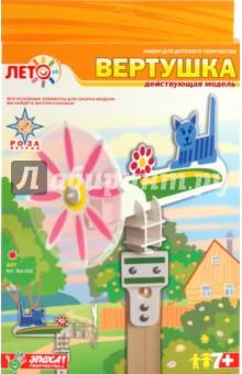 Вертушка Кот (Врт002)