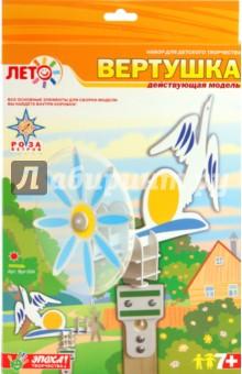 Вертушка Лебедь (Врт004)
