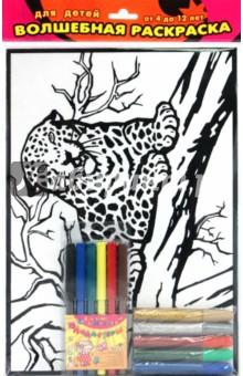 Бархатные раскраски. Леопард (1647)