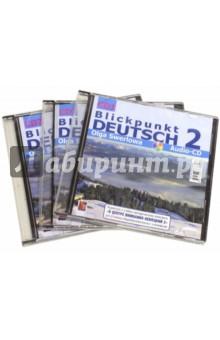 В центре внимания немецкий-2. 8 класс (3CD)