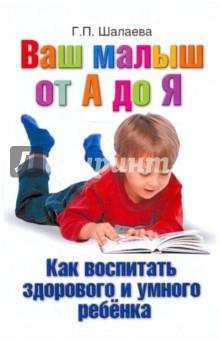 ��� ��������� ��������� � ������ �������