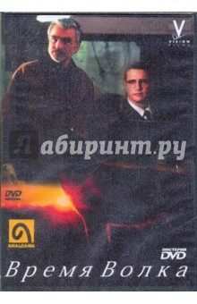 ����� ����� (DVD)