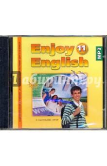 Enjoy English. Учебник. 11 класс (CDmp3)
