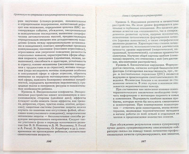 Сергей кулаков книги