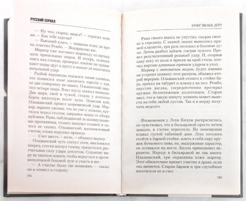 Книги андрей троицкий