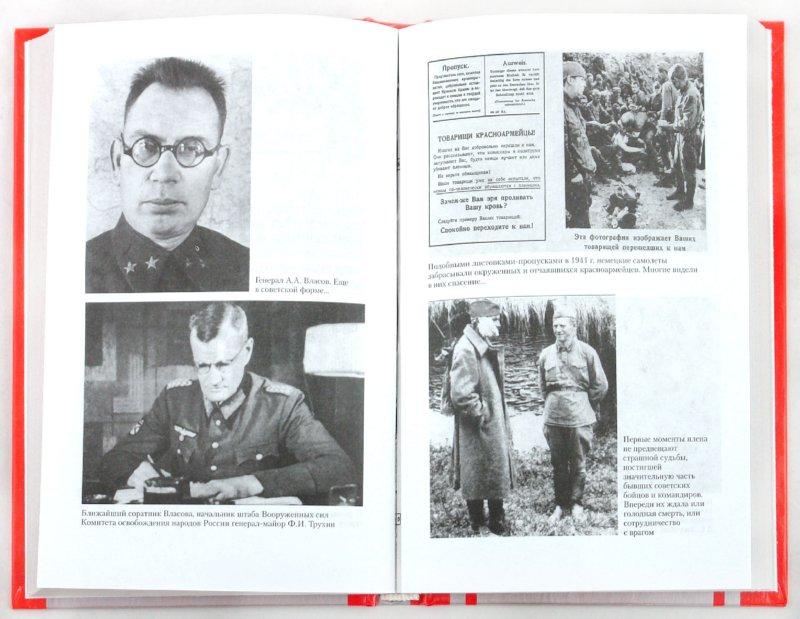����������� 1 �� 40 ��� ������������� � ������ ������� �����. ������� �������. 1939-1945 - ���� ��������   �������� - �����. ��������: ��������