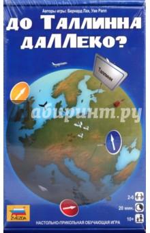 Настольная игра До Таллинна даллеко?