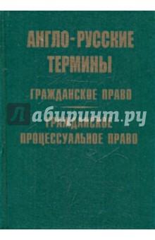 untersuchungen an durchlaufenden eisenbetonkonstruktionen 1912