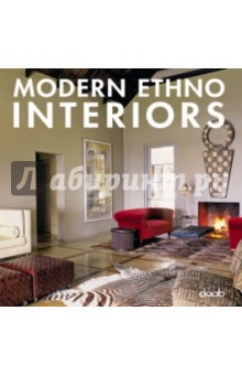 Modern ethno interior