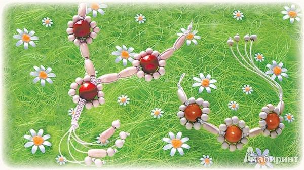Иллюстрация 1 из 6 для Ромашка (ожерелье + браслет) (АА 01-009) | Лабиринт - игрушки. Источник: Лабиринт