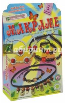 Цыганка (ожерелье + браслет) (АА 02-009)