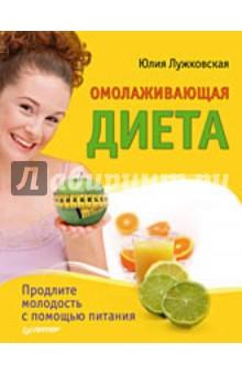 подробные рецепты диеты кима по