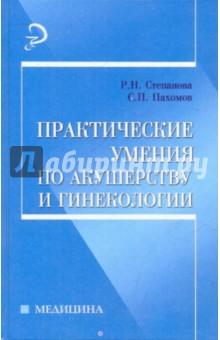 book U.S. Army
