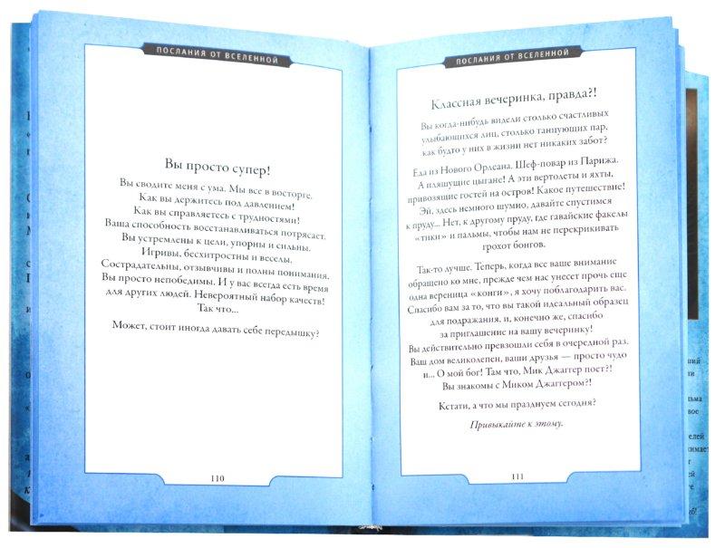 День св валентина - майки на заказ прикольные с