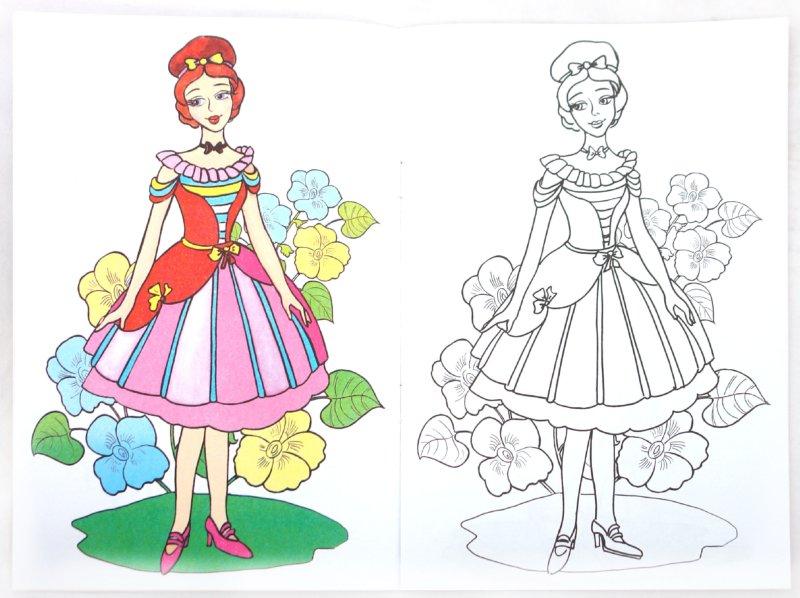 Иллюстрация 1 из 4 для Красавицы | Лабиринт - книги. Источник: Лабиринт