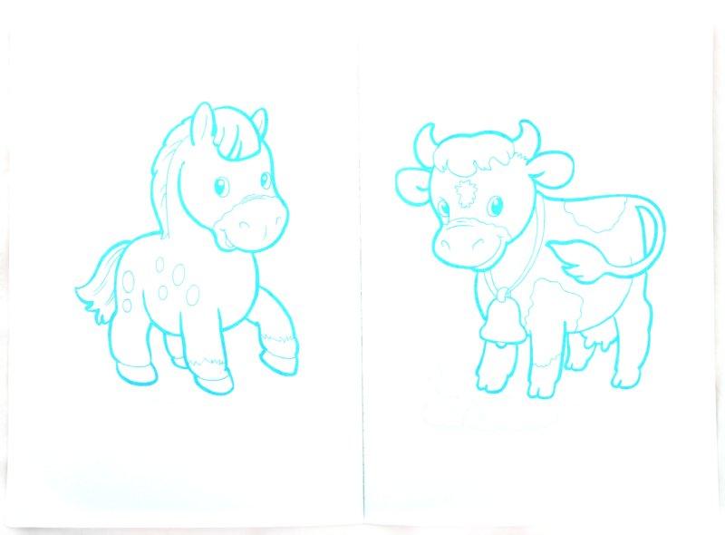Иллюстрация 1 из 16 для Суперраскраска для мальчиков и девочек | Лабиринт - книги. Источник: Лабиринт