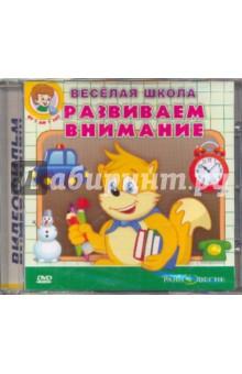��������� �������� (DVD) ���������� ��