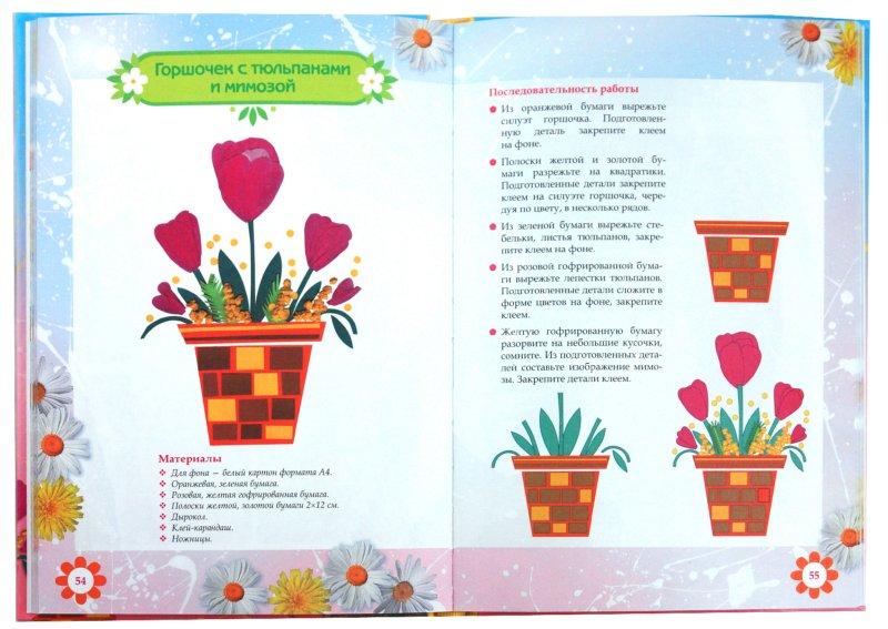 Стих к подарку горшок для цветов 131