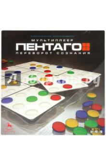 Настольная игра Пентаго Мультиплеер (203305)