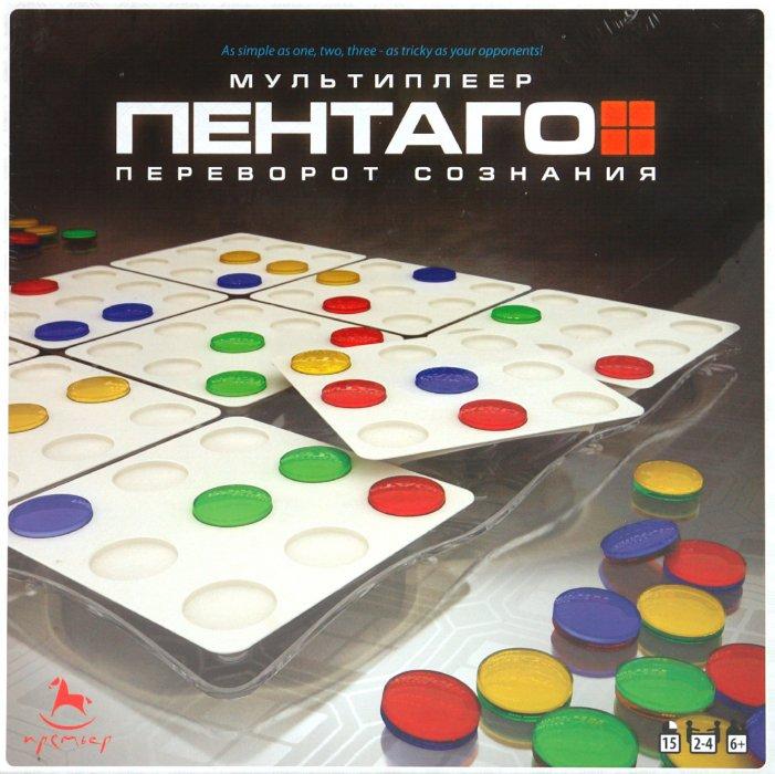 Иллюстрация 1 из 18 для Игра  Пентаго Мультиплеер (203305) - Карлквист, Флоден | Лабиринт - игрушки. Источник: Лабиринт