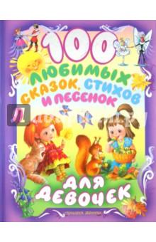 Учебник по русскому языку 3 класс школа 21 века читать