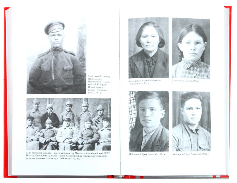 ����������� 1 �� 16 ��� ����� �������-���������: �� ������������ ������ �� ������������ �����. 1941-1942 - ���� ���������� | �������� - �����. ��������: ��������