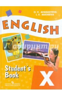 Английский язык 10 класс: учебник для общеобразоват. учреждений и шк. с углубл. изуч. англ. яз.(+CD)