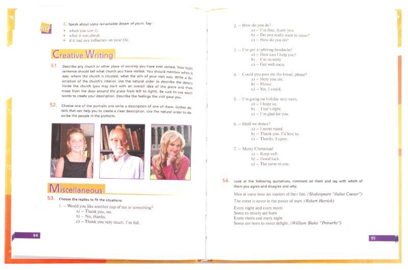 Иллюстрация 1 из 15 для Английский язык 10 класс: учебник для общеобразоват. учреждений и шк. с углубл. изуч. англ. яз.(+CD) - Афанасьева, Михеева | Лабиринт - книги. Источник: Лабиринт
