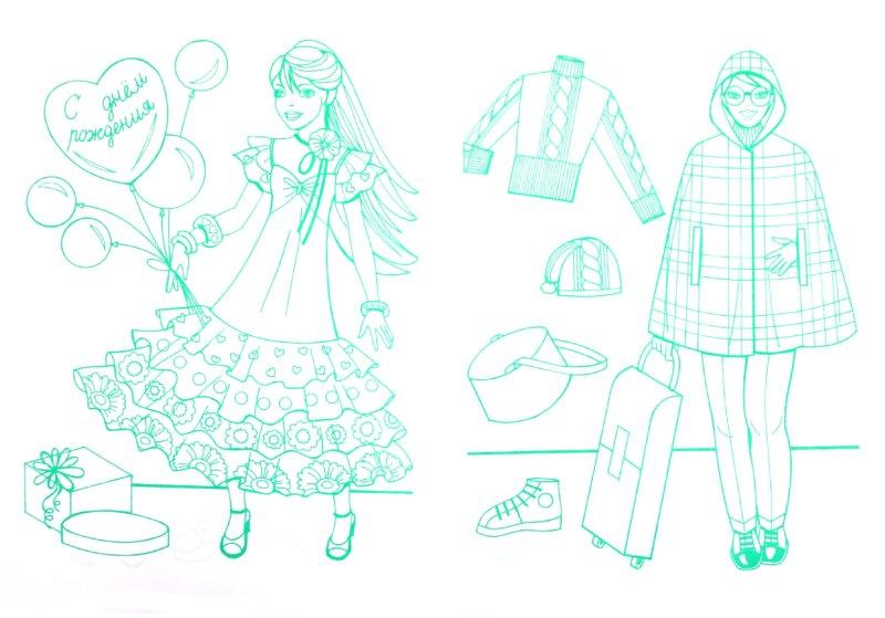 Иллюстрация 1 из 7 для Суперраскраска для девочек | Лабиринт - книги. Источник: Лабиринт