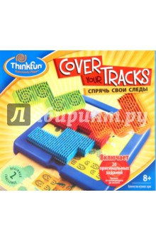 Спрячь свои следы Cover your Tracks (3200) от Лабиринт