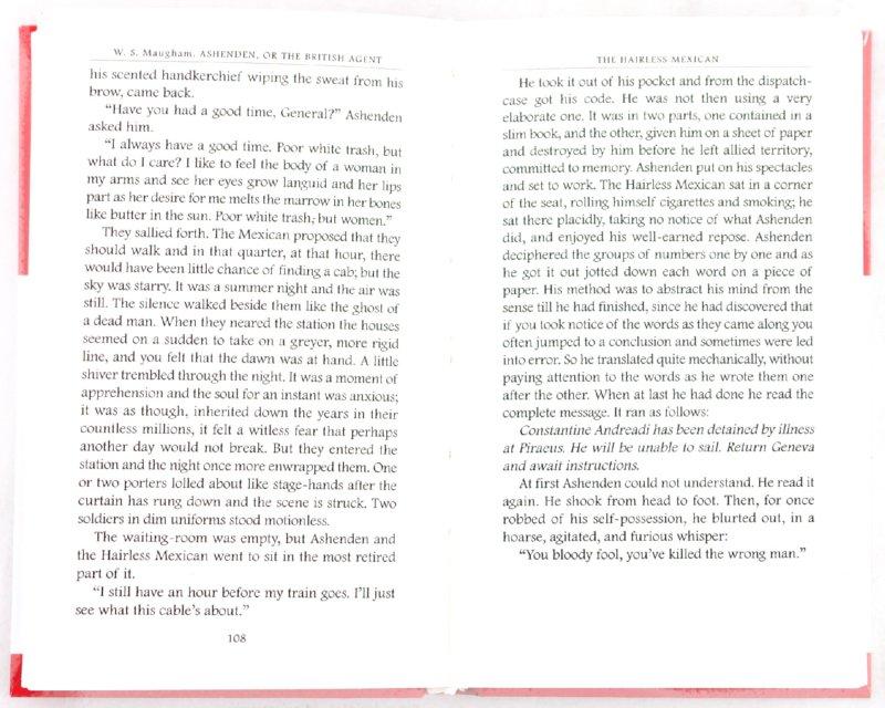 Иллюстрация 1 из 6 для Ashenden or The British Agent - Somerset Maugham | Лабиринт - книги. Источник: Лабиринт