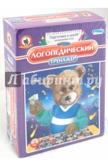 Емельянова Олеся Тренажер Логопедический (03403)
