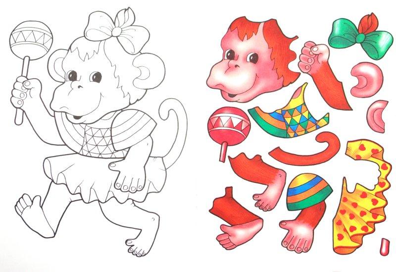 """Иллюстрация 1 из 9 для Аппликация. Сделай сам """"Утенок со слоном"""" (00466)   Лабиринт - игрушки. Источник: Лабиринт"""