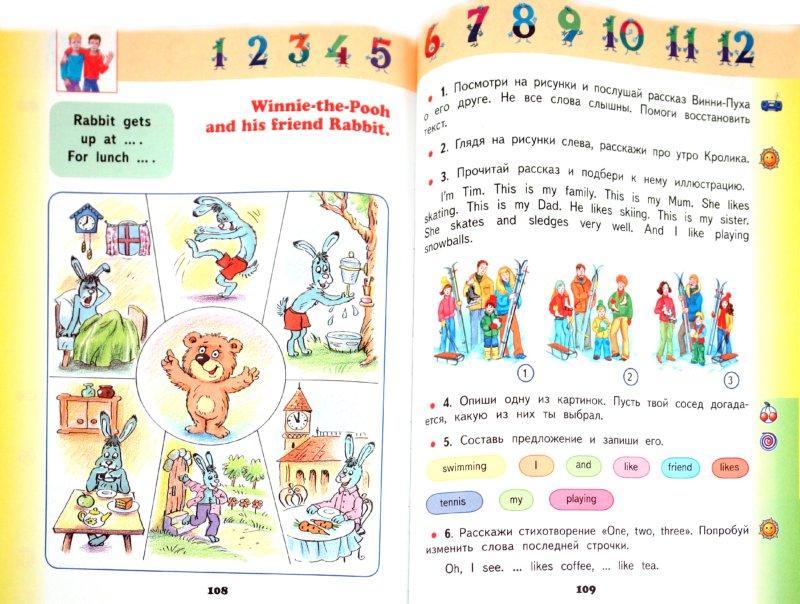 Иллюстрация 1 из 5 для Английский язык. 2 класс. ФГОС - Горячева, Ларькина, Насоновская | Лабиринт - книги. Источник: Лабиринт