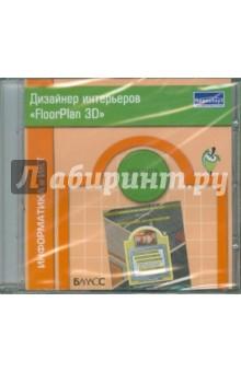 Информатика и ИКТ 4 класс (CDpc)Информатика. 1-4 классы<br>Компьютерная программа по информатике и ИКТ.<br>Тип упаковки: Jewel.<br>Комплектность: 1 диск в упаковке.<br>
