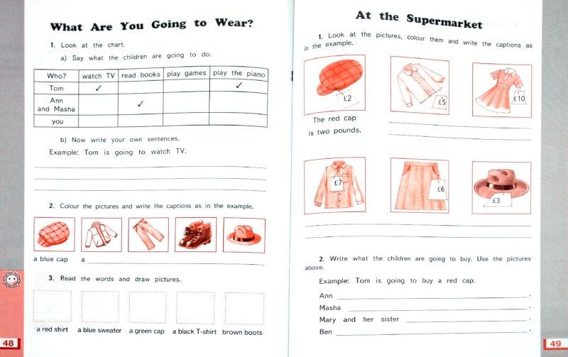 Как сделать задание по английскому языку 2 класс рабочая тетрадь
