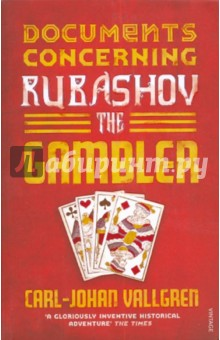 Documents Concerning Rubashov GamblerХудожественная литература на англ. языке<br>Obsessive gambler Rubashov has played every game in town. Now on New Year s Eve, he finds himself on the brink of ruin, and decides to make a bid for the ultimate rush, the biggest gamble ever, to challenge the Devil to a poker game. The Devil accepts the invitation and unsurprisingly Rubashov loses.<br>