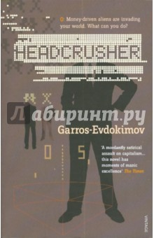 HeadcrusherХудожественная литература на англ. языке<br>A Russian cyberthriller that has been a huge hit in Russia and now looks set to be an international cult novel.<br>26-year-old Vadim hates his job in the PR department of Latvia s biggest bank. He spends his time playing his favourite shoot-em-up computer game,  Headcrusher , and composing insulting emails about his bosses. When his manager catches him writing one such email, Vadim is so overcome with rage that he kills him. Then he kills the bank s security guard too, because he has seen him disposing of the body. Bumping people off comes to seem as easy as playing a computer game (or moving money between bank accounts) and Vadim embarks on a killing spree, putting paid to anyone who annoys him. But, as he becomes embroiled in the murky activities of the corrupt bank, which is laundering money for Mafia criminals, he starts to lose touch with reality. Where does truth end and fantasy begin - and is life just one big computer game?<br>This high-octane debut novel has the energy of a Tarantino film, the game-playing of The Matrix and the philosophical quirkiness of Fight Club. Nothing quite like it has come out of Russia before. It has been a major bestseller there and has been picked up by publishers around the world.<br>