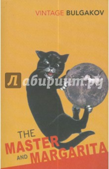 The Master and MargaritaХудожественная литература на англ. языке<br>The devil makes a personal appearance in Moscow accompanied by various demons, including a naked girl and a huge black cat. When he leaves, the asylums are full and the forces of law and order in disarray. Only the Master, a man devoted to truth, and Margarita, the woman he loves, can resist the devil s onslaught.<br>