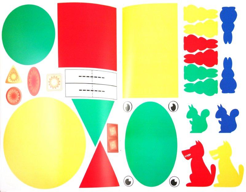 Иллюстрация 1 из 45 для Зайки, прячьтесь!   Лабиринт - книги. Источник: Лабиринт