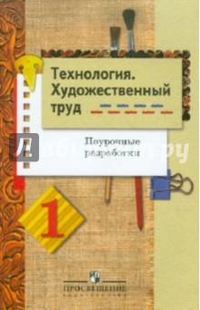 Чистякова Твоя Профессиональная Карьера Программа Скачать
