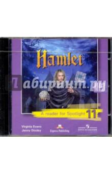 """Дули Дженни, Эванс Вирджиния Английский в фокусе. """"Гамлет"""" (по У. Шекспиру). Аудиокурс к книге для чтения. 11 класс (CDmp3)"""