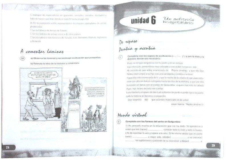 ГДЗ по испанскому языку 4 класс учебник, рабочая тетрадь, ответы 2017 г.