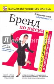 ����� �� ����� �. ��������� ��������������� (DVD)