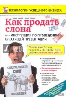 ��� ������� ����� ���... (DVD)