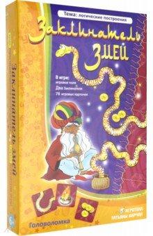 Настольная игра Заклинатель змей. Головоломка