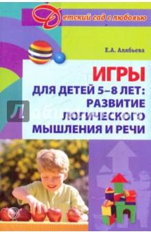 Игры конкурсы для детей 5-8 лет на день рождения
